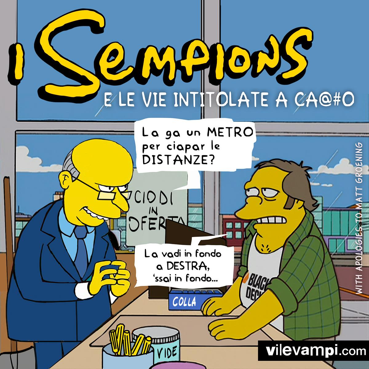 26_Sempions