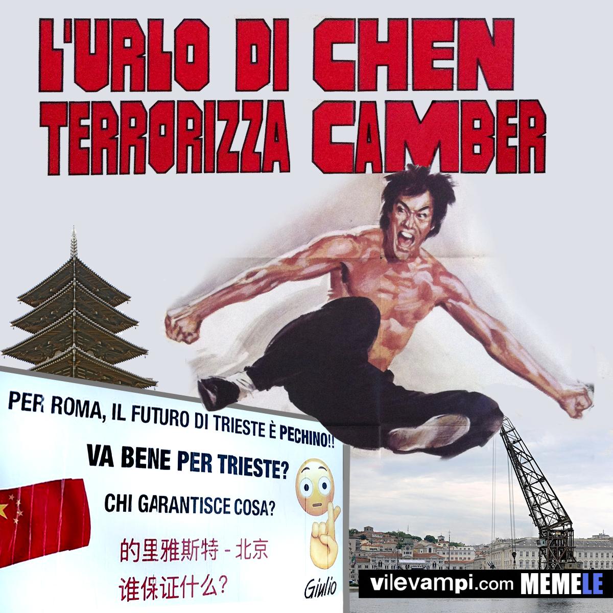 2019_Camber Cina
