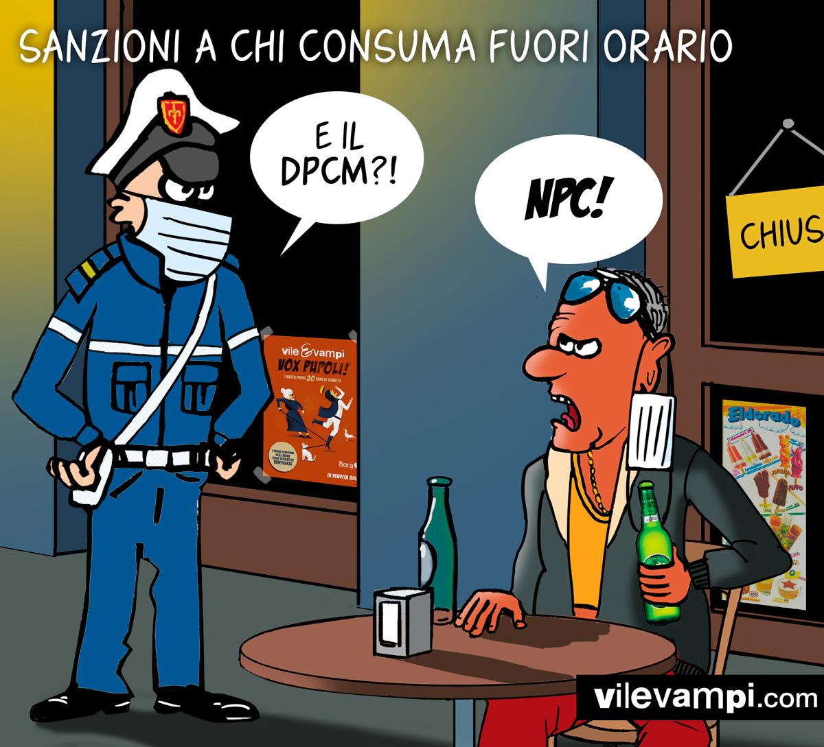 2020_DPCM_NPC