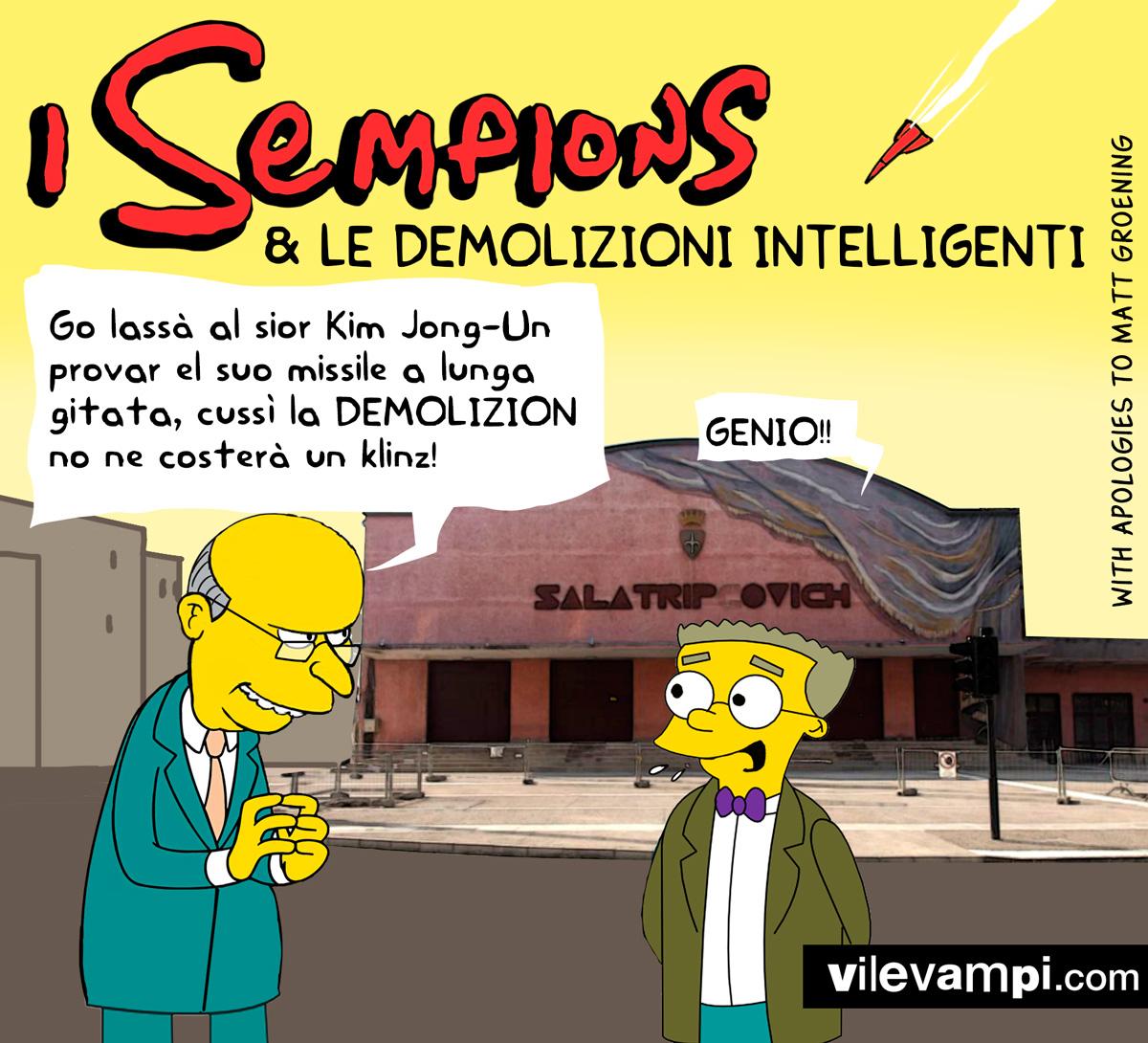 2021_Sempions_48