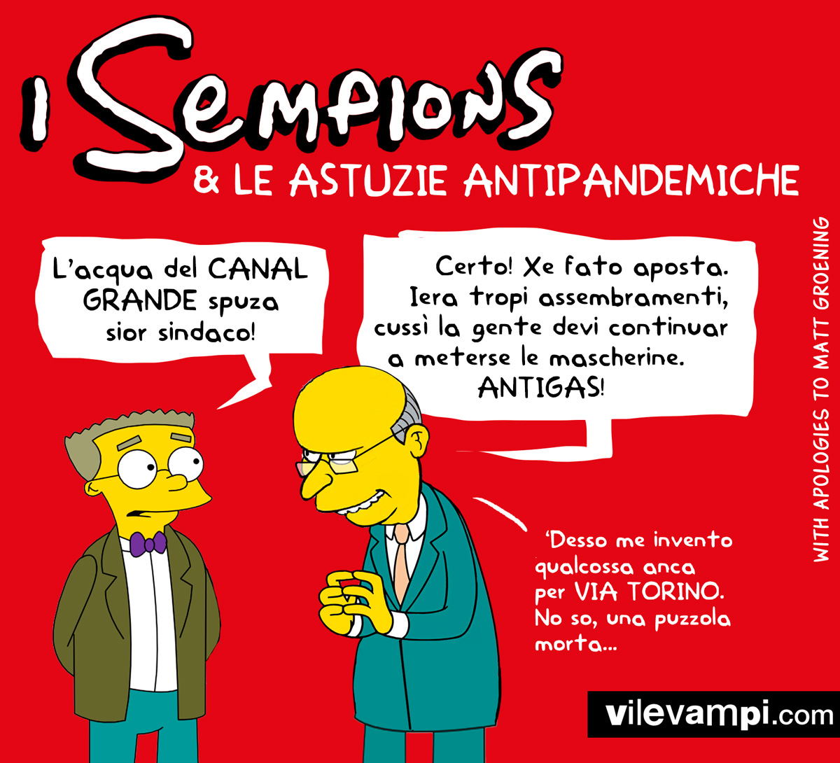 2021_Sempions_49