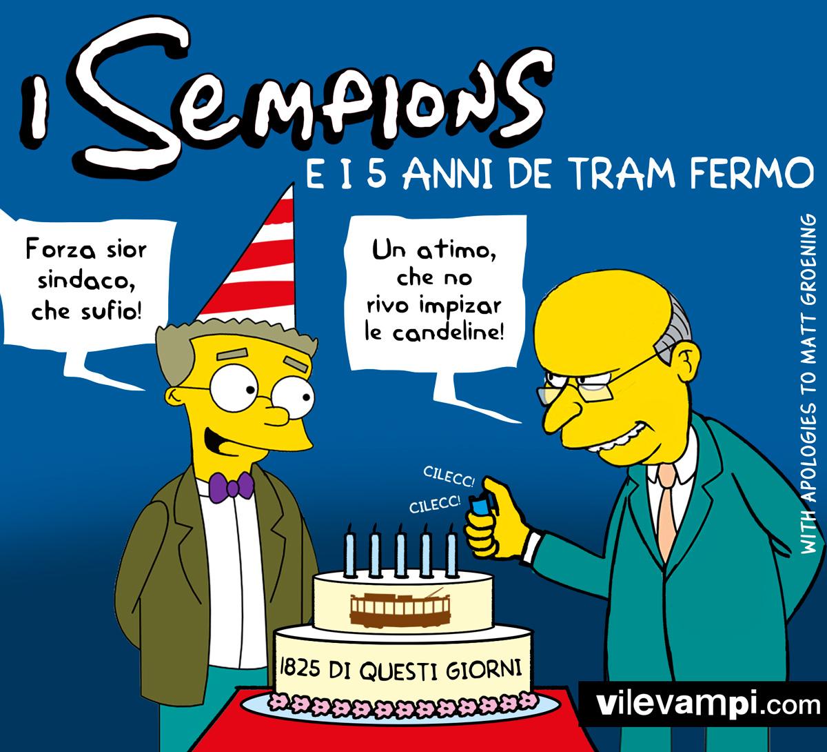 2021_Sempions_51